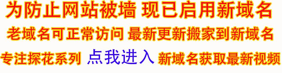 进入最新网址http://tanhua666.com